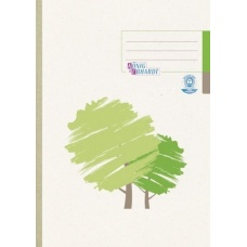 Cahier A4 5x5 192p recycl.