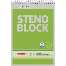 Bloc-sténo spiralé A5 recyclé 80p