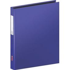 Classeur A4 2anneaux 18mm UNI bleu