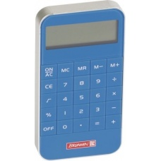 Calculatrice azur