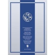 Papier A4 MK95g filigrane blanc100f