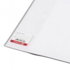 Couvre-livre BRUNNEN pour 235x520mm