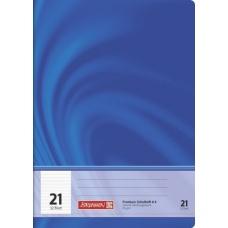 Cahier scolaire A4 Vivendi n°21 64p